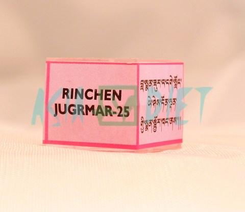 Rinchen Jumar-25 / РИНЧЕН ЖУМАР-25, 10 шт.