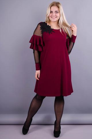 Юнона. Святкова жіноча сукня плюс сайз. Бордо.