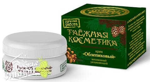 Крем Облепиховый витаминный увлажняющий, 50 мл