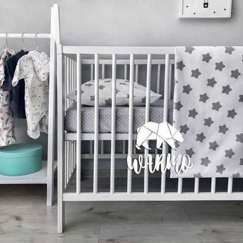 Дитяча постільна білизна з сірими зірочками фото