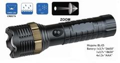 Ручной светодиодный фонарик Bailong Police BL-E5 6000 W