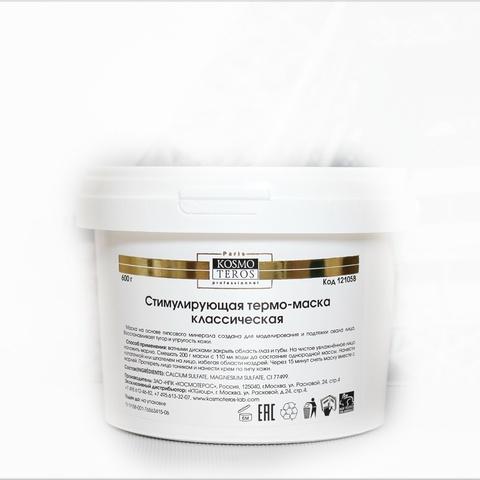 Стимулирующая классическая термомаска, Kosmoteros (Космотерос) купить