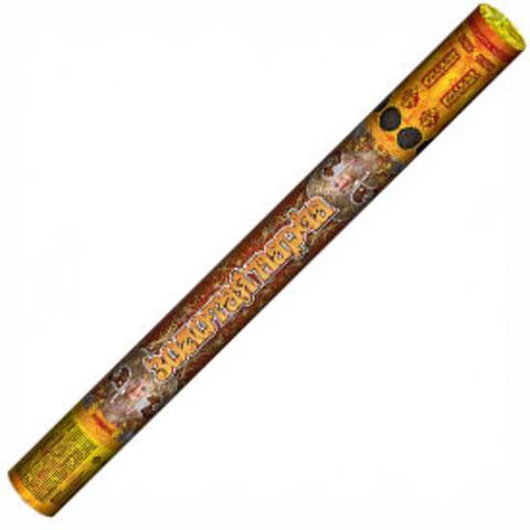 РС5630 Золотая парча (1,5