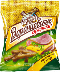"""Сухарики """"Воронцовские"""" ветчиной и сыром 40г"""