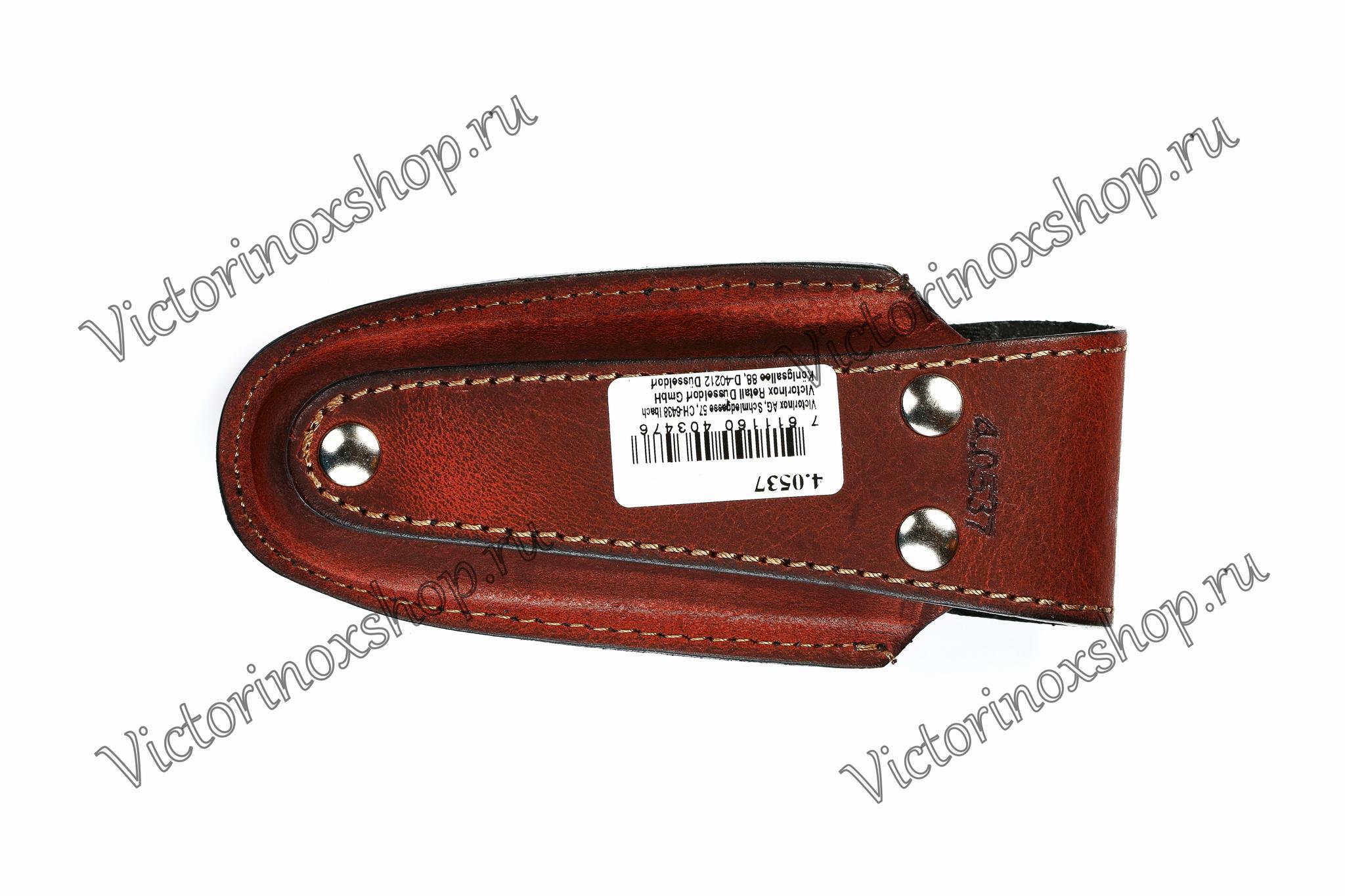 Чехол для ножей Victorinox 111 мм. кожаный (4.0537)