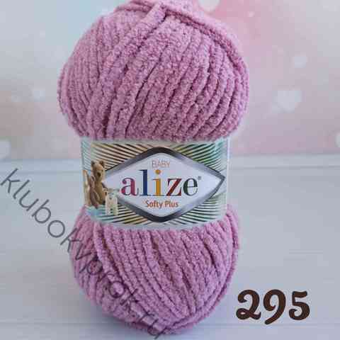 ALIZE SOFTY PLUS 295, Розовый