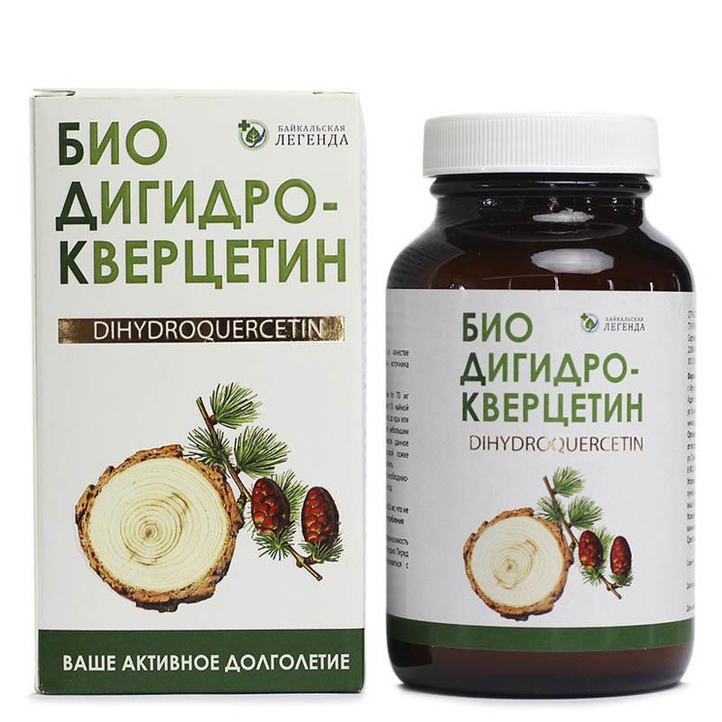 БиоДигидрокверцетин  3 курса (1 год), 13 гр
