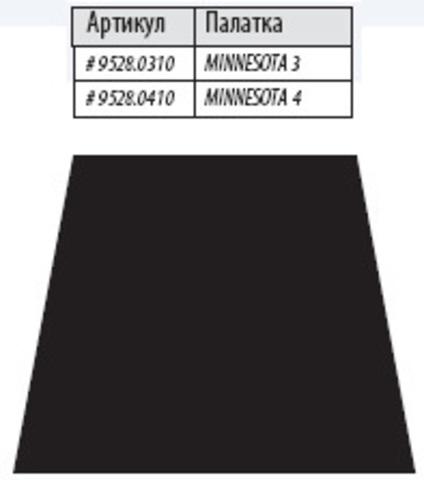 Дно под тамбур палатки Minnesota 3 Alexika Ground Sheet Minnesota 3