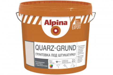 Alpina EXPERT QUARZ-GRUND/Альпина Эксперт Кварц-Грунт