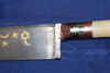 Пчаки по 2000 рублей. Узбекский кухонный нож.Клинок Изогнутый. Углеродистая сталь ШХ15. Рукоять-натуральная кость. Мастер Ибрагим Рахимов