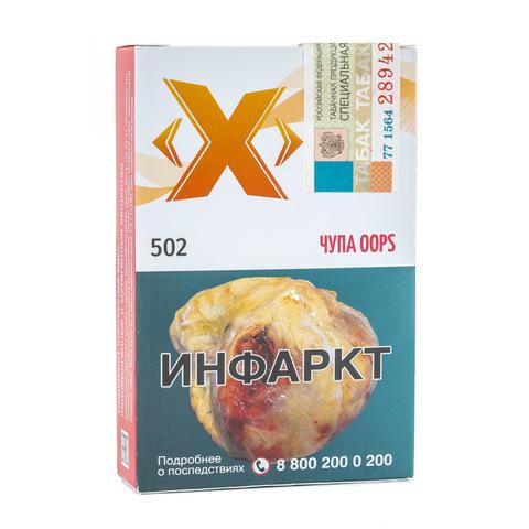 Табак X Икс Чупа Oops 50 гр