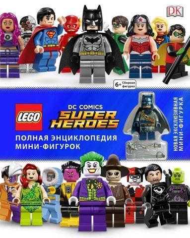 LEGO DC Comics. Полная энциклопедия мини-фигурок