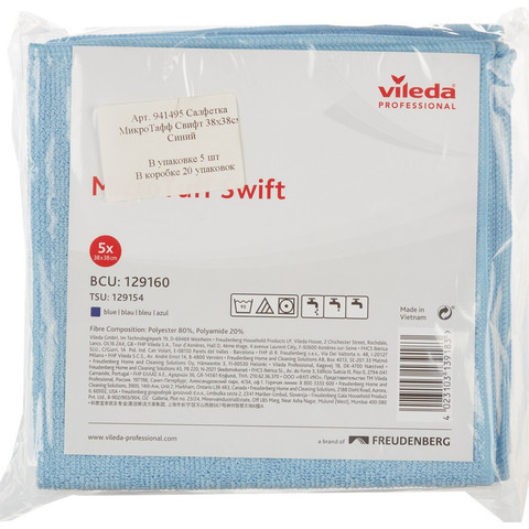 Салфетки хозяйственные Vileda Professional МикроТафф Свифт микроволокно 38x38 см синие 5 штук в упаковке (арт. производителя 129160)