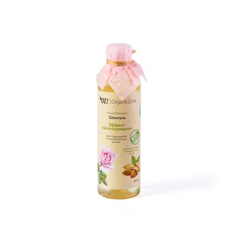 OZ! Шампунь Эффект ламинирования для секущихся и ослабленных волос (250 мл)