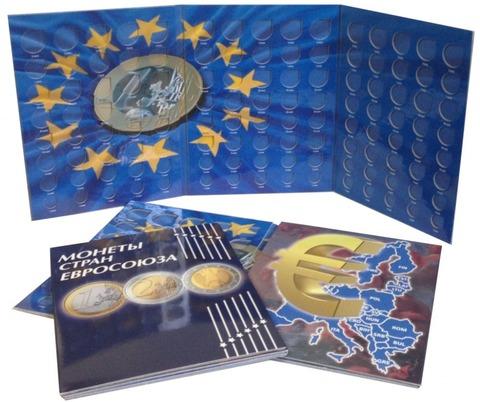 Альбом для хранения курсовых монет Евро
