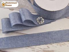 Лента текстильная с люрексом голубая 38 мм