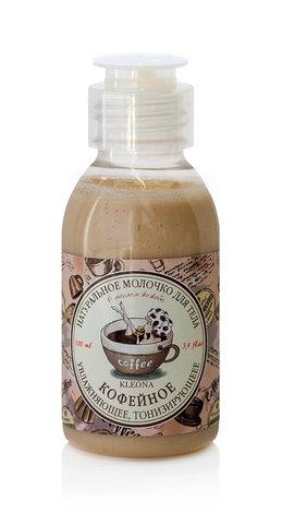 Натуральное молочко для тела «Кофейное»