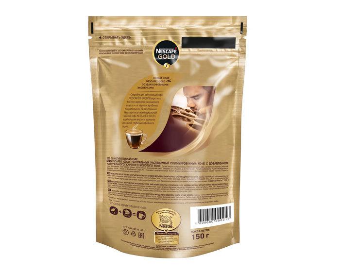 цена Кофе растворимый Nescafe Gold, 150 г