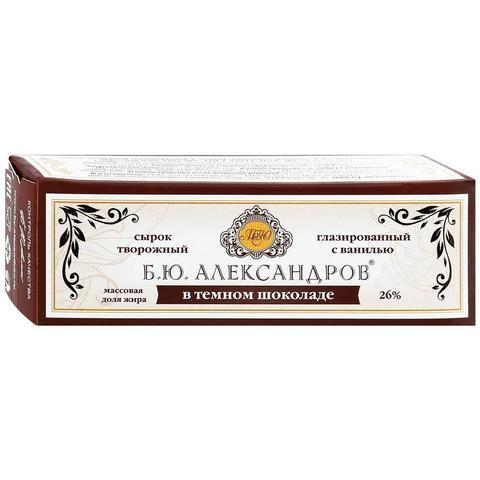 """Сырок """"Б.Ю.Александров"""" глазированный в темном шоколаде с ванилью 26% 50г"""