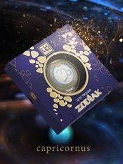 Духи твёрдые zodiak «Capricornus» Козерог ™Царство Ароматов