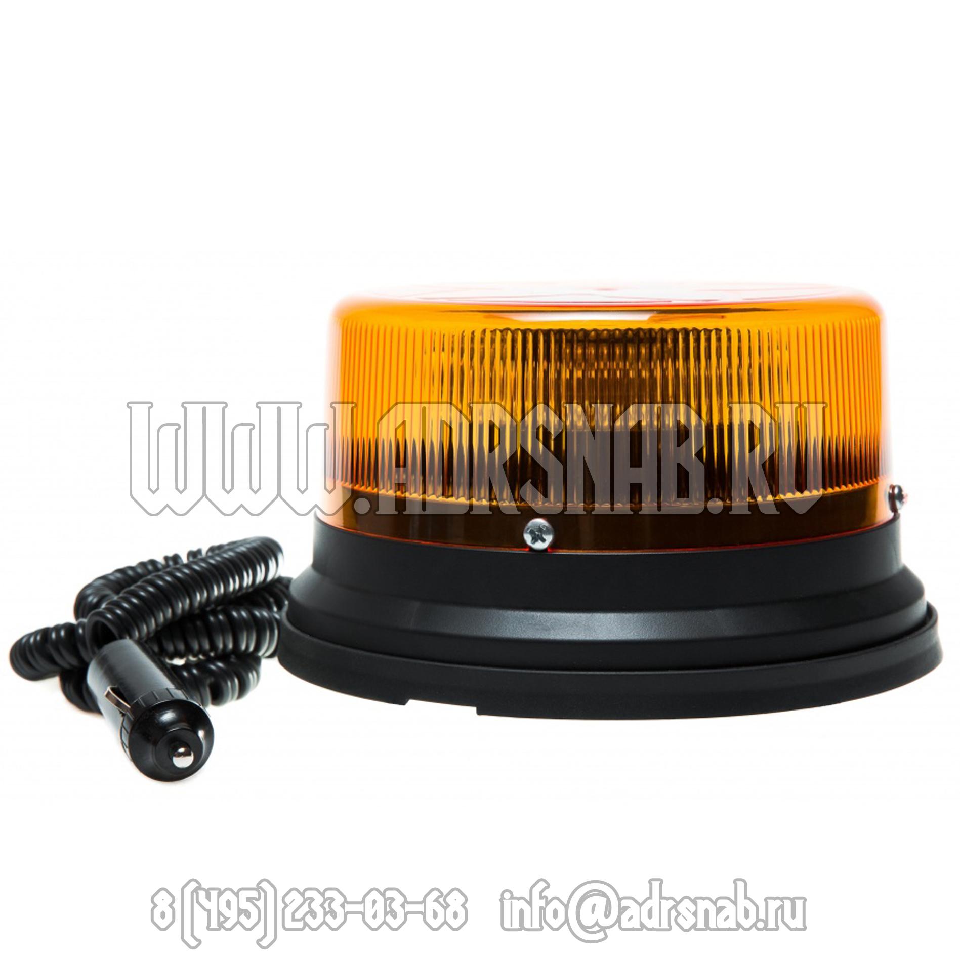 Маяк импульсный желтый низкопрофильный, LED, 12В / 24В (6 сверхмощных светодиода, на магните, РФ)