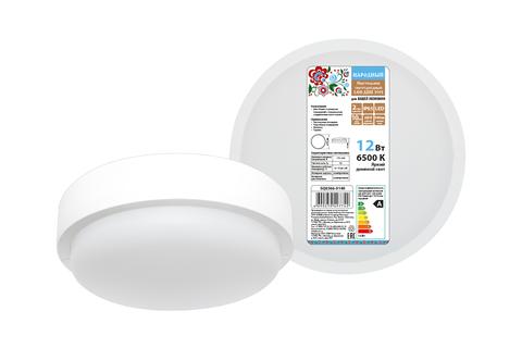 Светодиодный светильник LED ДПП 3901 12Вт 6500К IP65 белый круг 155*62 мм Народный