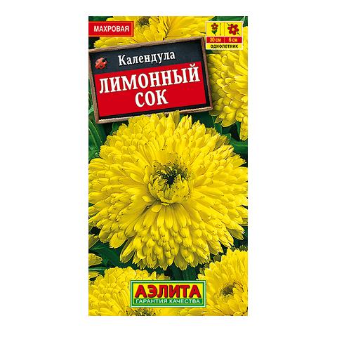 Календула Лимонный сок   (Аэлита)