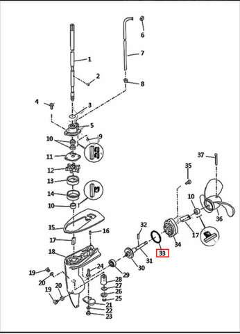 Кольцо уплотнительное крышки редуктора 42*2,5  для лодочного мотора T2,5 SEA-PRO (8-33)