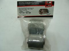 Шарнир резина-металлический большой 2шт. (полиуретан) (redBTR)