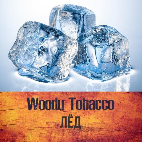 Табак Woodu Лёд (Супернова) 250 г