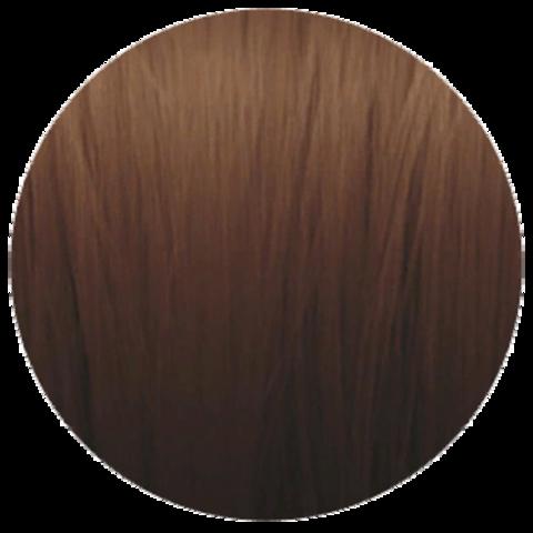 Wella Professional Illumina Color 5/35 (Светло-коричневый, золотисто-махагоновый) - Стойкая крем-краска для волос
