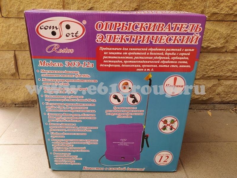 5 Опрыскиватель аккумуляторный Comfort ЭОЭ-12л с регулятором мощности