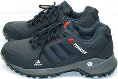 Купить кроссовки адидас климакул Adidas Terrex A968-FT R.