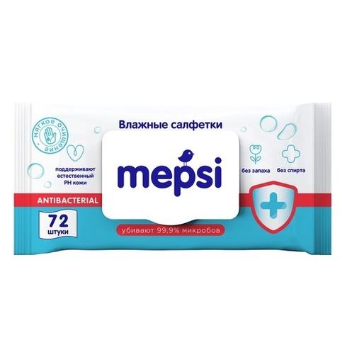 Влажные антибактериальные салфетки Mepsi 72 шт