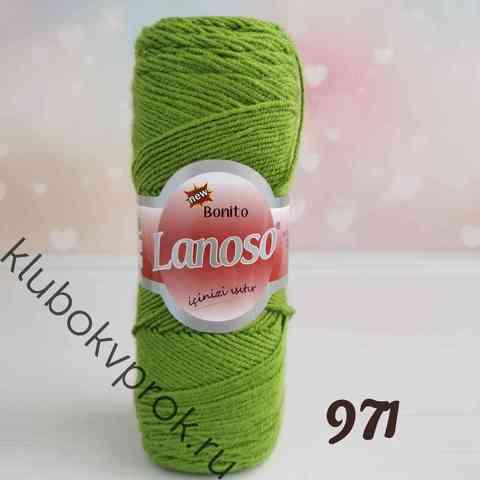 LANOSO BONITO 971, Зеленый