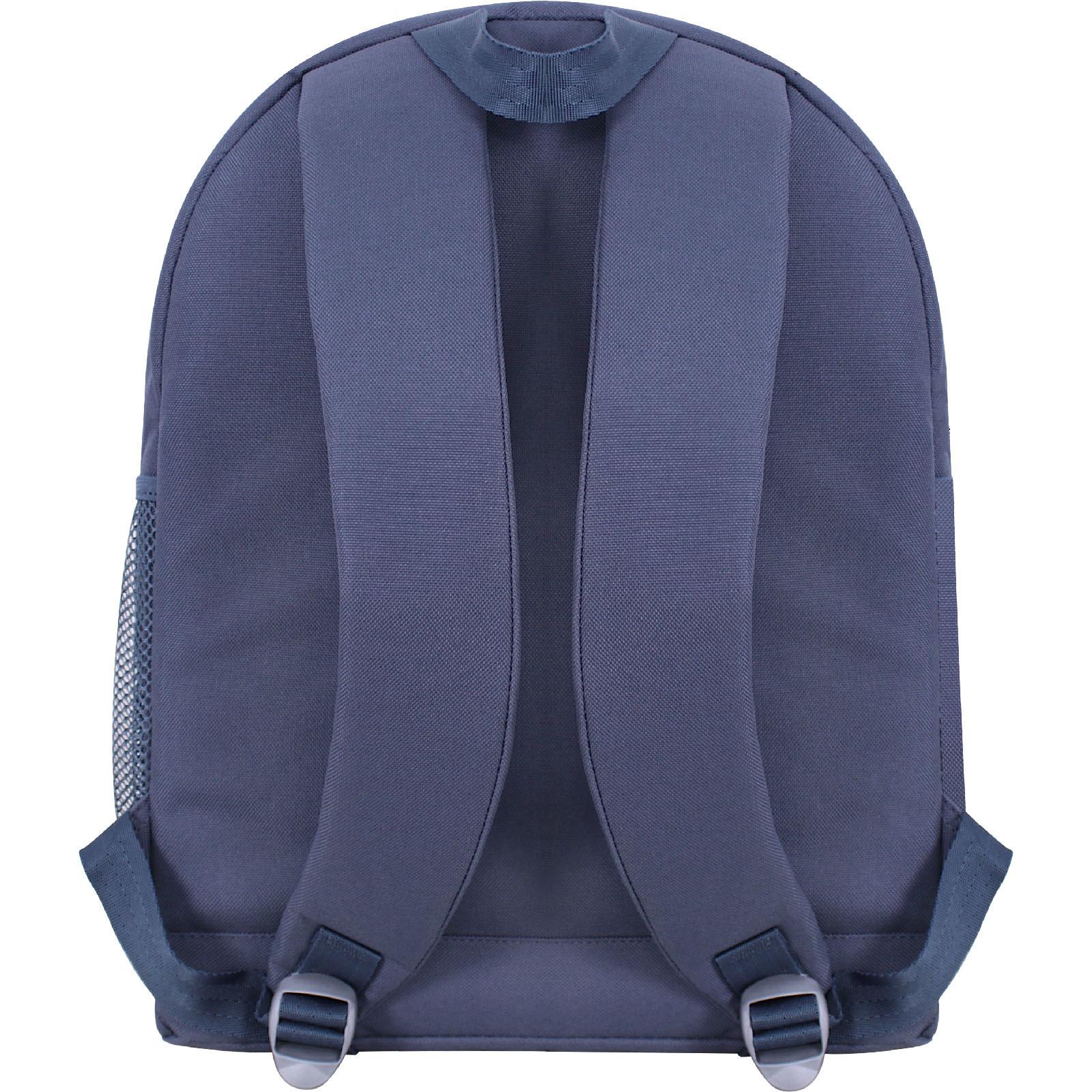 Рюкзак Bagland Молодежный W/R 17 л. Серый 970 (00533662)