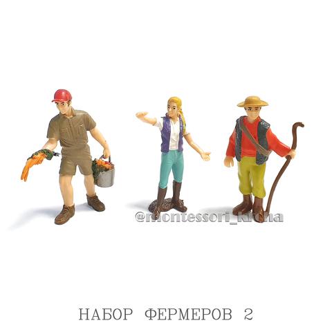 НАБОР ФЕРМЕРОВ 2