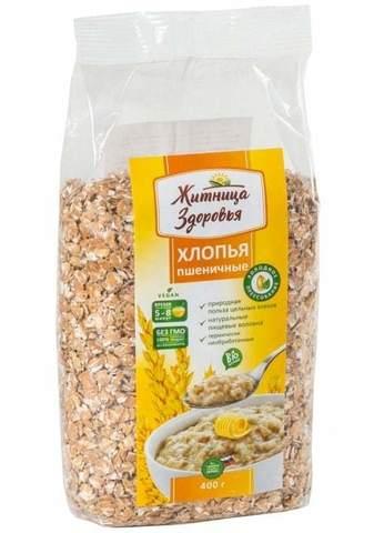 Пшеничные хлопья 400 гр.