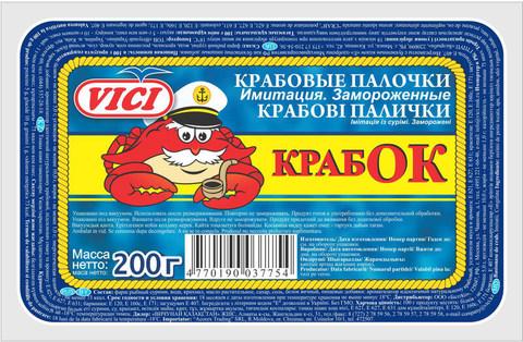 """Крабовые палочки """"Крабок"""" 200г"""