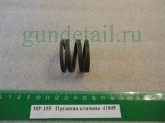 пружина клапана МР155