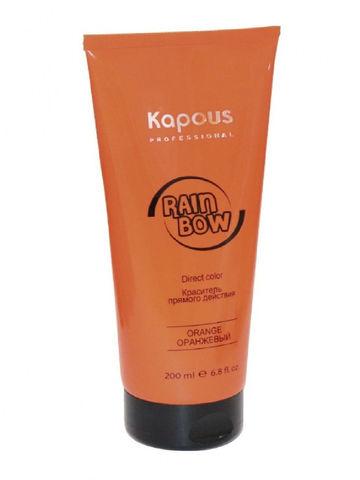 Kapous, Краситель прямого действия Rainbow Оранжевый, 200 мл