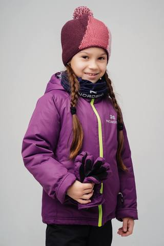 Утепленная куртка Nordski Jr. Motion Purple подростковая