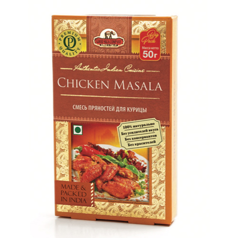 https://static-sl.insales.ru/images/products/1/4878/188617486/chicken_masala_new.jpg