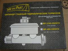 ГТЦ (MetalPart) 1 бачок
