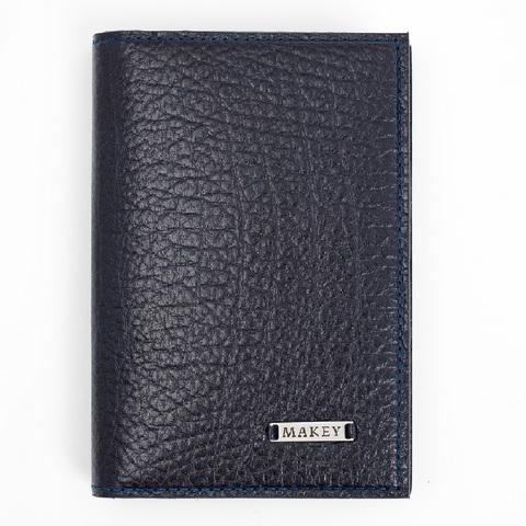 Обложка для паспорта с карманами «Классика». Цвет синий