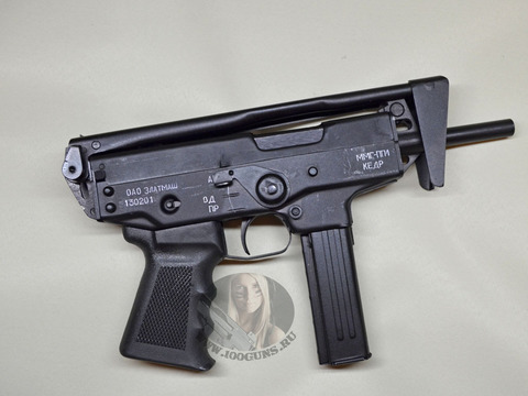 ММГ пистолет-пулемет Кедр