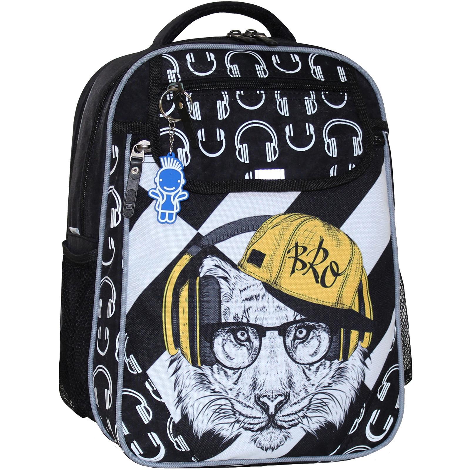 Рюкзак школьный Bagland Отличник 20 л. черный 175к (0058070)