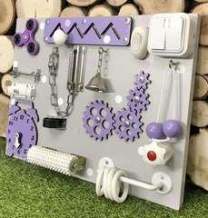Бизиборд компакт фиолетовый универсальный