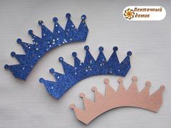 Заготовка Корона классическая синяя со звездами (опт)