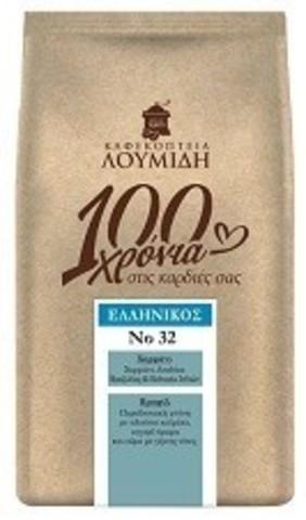 Кофе Греческая Гармония Ксантос 500 гр